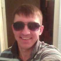 Ян, 39 лет, хочет пообщаться, в Чехове