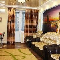 Квартира студия посуточно в Бендерах, в г.Бендеры