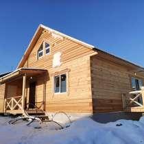 Продам дом готов к заезду, в Иркутске