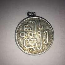 Медаль значок брелок Шота Руставели 800 лет юбилей Shota Rus, в г.Тбилиси