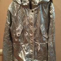 Куртка женская демисезонная, в Электроуглях