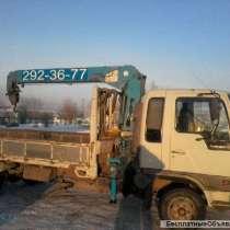 Услуги вороваек от 1000 р\ч. Эвакуаторы. т:292-36-77, в Красноярске