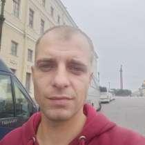 Александр, 34 года, хочет познакомиться – Згакомство, в Бологом