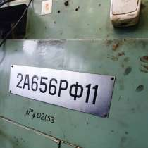2А656РФ11 горизонтально расточной станок, в г.Минск
