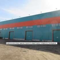 Сдается новое отапливаемое помещение 1260 кв. м.(864 кв. м), в Санкт-Петербурге