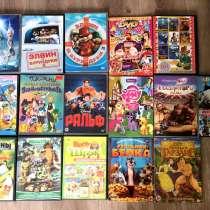 DVD диски мультфильмы, в Самаре