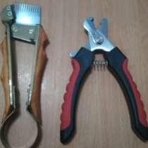 Ножницы, когтерезка, в Калуге
