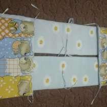 Музыкальная игрушка и бордюр на кровать, одеяло на выписку, в Ангарске
