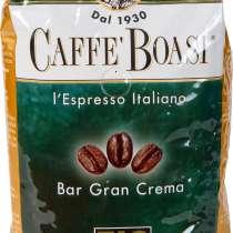 Кофе зерновой Caffe Boasi Bar Gran Crema, в Иркутске
