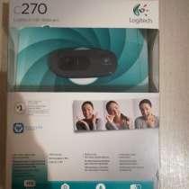 Веб камера Logitech c 270, в Москве