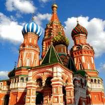 Автобусный экскурсионный тур в Москву из Ростова все лето, в Ростове-на-Дону