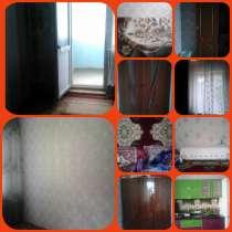 Продается 3-х комнатная квартира г.Каинда. Варианты на обмен, в г.Бишкек