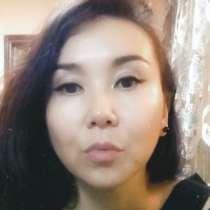 Айлун, 37 лет, хочет пообщаться, в г.Бишкек