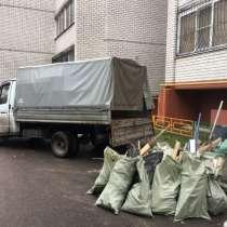 Вывоз мусора. Вывоз строительного мусора, в Новосибирске