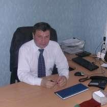 Ищу работу, в Ижевске