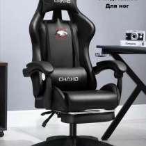 Геймерское, компьютерное кресло, Черный. CHAHO, в Уссурийске
