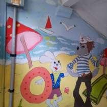 Рисунки на стенах, в г.Кривой Рог