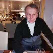 Indulis, 55 лет, хочет познакомиться – Только для серьезных отнашений!, в г.Запорожье