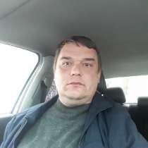 Денис Сахаров, 51 год, хочет пообщаться, в Брянске