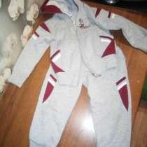 Продам 2 костюма, в Ярославле