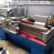 Ремонт токарных станков в России с гарантией и восстановлени, в Москве