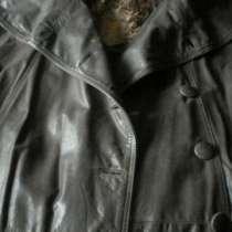 Плащ кожаный, в Дубне