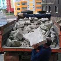Уборка и вывоз строительного мусора, мебели, хлама на свалку, в Смоленске