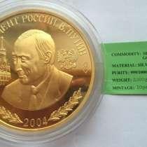 Президент Владимир Путин 1 кг золото Корея, в г.Рига