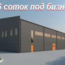 Земля в г. Уфа, ул. Энергетиков, 36 соток в собственности, в Уфе
