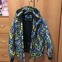 Куртка зимняя горнолыжная, в Орске
