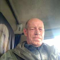 Николай, 59 лет, хочет пообщаться, в Омске