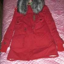 Куртка-парка размер 44-46,внутри мех,состояние отличное,капю, в г.Витебск