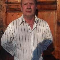 Сергей, 56 лет, хочет познакомиться – Ищу женщину для серьезных отеошений, в Рославле