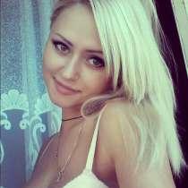 Девушка ищет мужчину, в Хабаровске