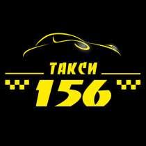 Такси 7756 (г. Новолукомль) Такси 156 (г. Борисов, г. Смолев, в г.Новолукомль
