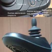 Инвалидная коляска с электроприводом Кресло-коляска, в г.Минск