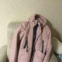 Куртка осенняя для девочки, в Саратове