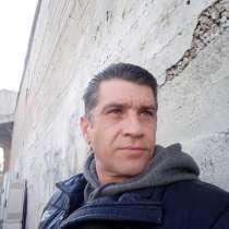 Александр, 44 года, хочет пообщаться, в г.Хайфа