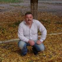 Менеджер-консультант по развитию бизнеса, в Ростове-на-Дону