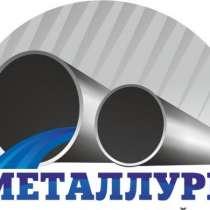 Трубы: 820х25 820х22 820х11 813х39, в Челябинске