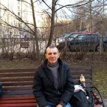 Вова, 60 лет, хочет пообщаться, в Санкт-Петербурге