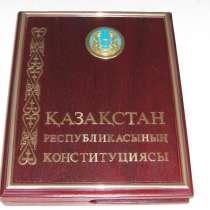Шахматы, футляры из дерева, в г.Алматы
