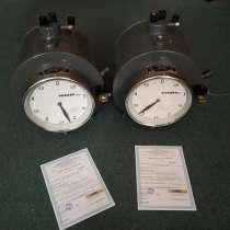 Счетчики газа, в Омске