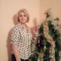 Natalay, 61 год, хочет познакомиться – Живу в Казахстане,познакомлюсь с порядочным,самодостаточным, в г.Караганда