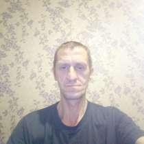 Максим, 47 лет, хочет пообщаться, в Уфе