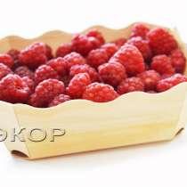 Лукошко для ягод, в г.Бишкек