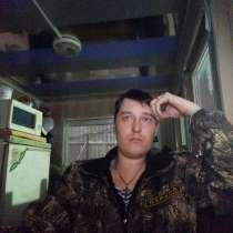 Денис, 36 лет, хочет познакомиться – Денис, 36 лет, хочет познакомиться, в Перми