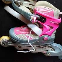 Роликовые коньки для девочки, в Краснодаре