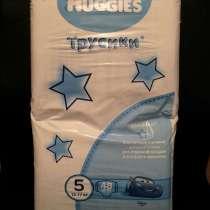 Трусики-Подгузники для мальчиков Huggies 5, в Самаре