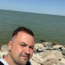 Павел, 33 года, хочет познакомиться – Павел, 33 года, хочет познакомиться, в Лобне
